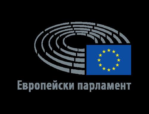 Стажове в Европейския парламент: кандидатствайте до 30 юни!