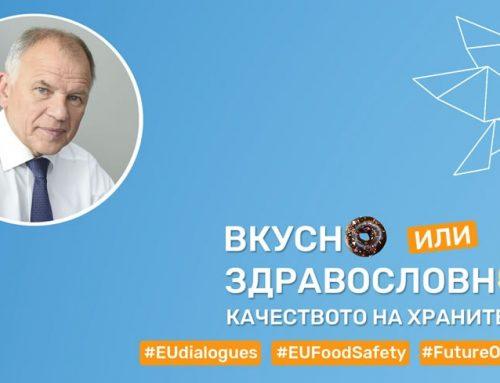 Призивът от Тарту за здравословен начин на живот води до конкретни ползи за гражданите на ЕС