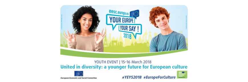 Твоята Европа 2018