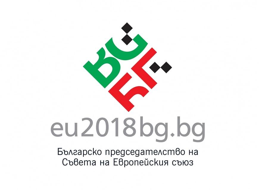 Лого на българското председателство