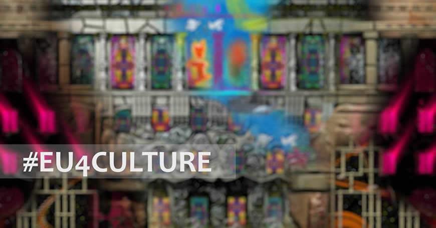 Конкурс за снимка и рисунка #EU4CULTURE