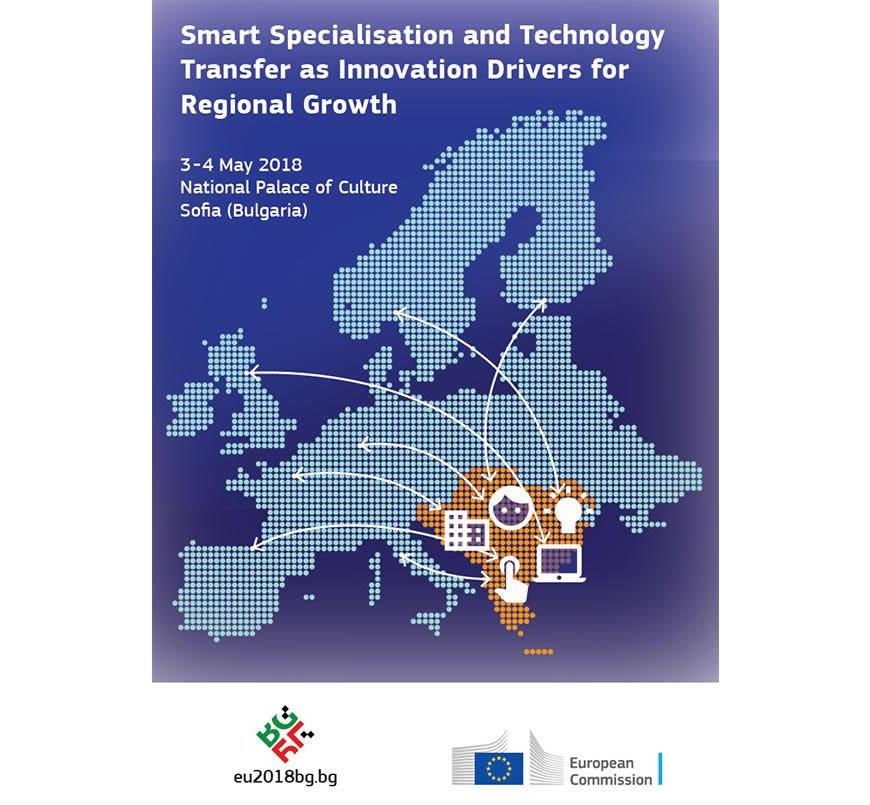 Конференция за технологии и новаторство