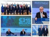 (с) Европейската комисия