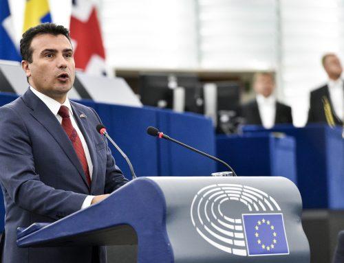 """Премиерът на БЮРМ: """"Мечтаем да бъдем част от европейското семейство"""""""