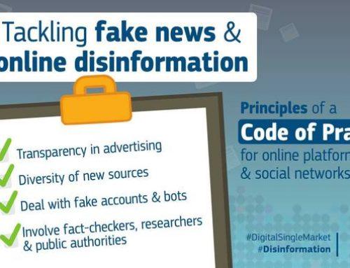 Комисар Мария Габриел: От януари до май 2019 г. въвеждаме ежемесечен мониторинг на прилагането на кодекса за борба с дезинформацията онлайн