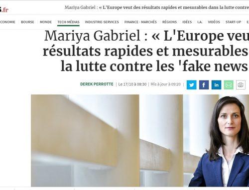 """Мария Габриел в интервю за """"Les Echos"""": """"Европа иска бързи и измерими резултати в борбата с """"фалшивите новини"""""""