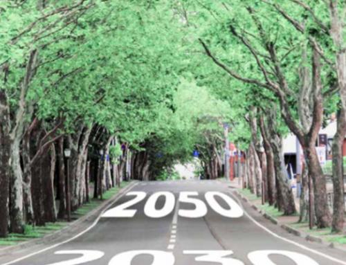 """""""Чиста планета за всички"""" – нова стратегия на ЕК предвижда неутралност по отношение на климата до 2050 г."""