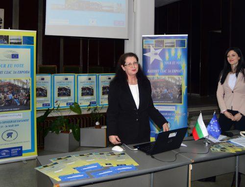 """Кръгла маса """"Май 2019 – Този път ще гласувам"""" в град Сливен"""