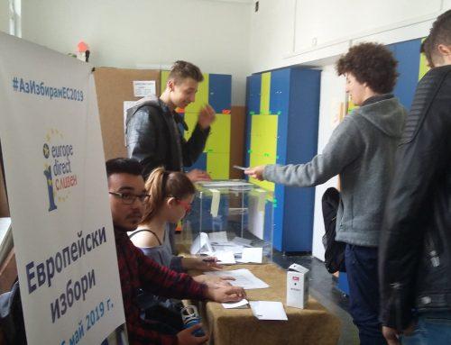 Ученически симулации на Европейски избори #ЕСизбори2019