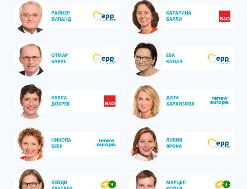 Кой кой е: водещите лица в ЕП в началото на мандата 2019-2024 г.