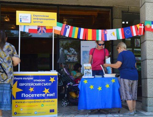 """Лятната информационна кампания  на Европа Директно – Сливен """"ЕС близо до Вас"""""""