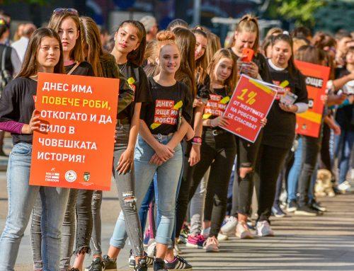 #EUprotects: 18 октомври – Европейски ден за борба с трафика на хора