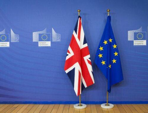 ЕС постигна споразумение с Обединеното кралство