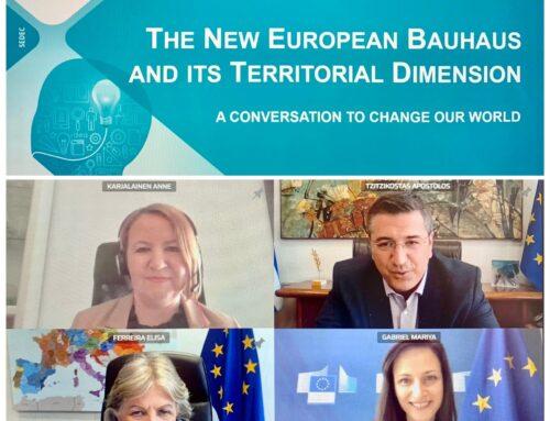 """Мария Габриел: Творческият потенциал на регионите e ключов за осъществяване на инициативата """"Нов европейски Баухаус"""""""