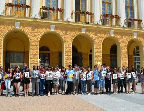 Честит рожден ден, Дом на Европа – Сливен!