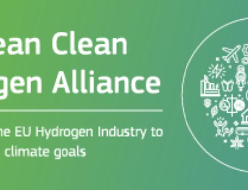 Европейската комисия стартира събирането на проекти за водородни технологии и решения